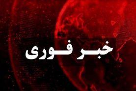 پایان ضربالاجل ۶۰ روزه ایران به اروپا