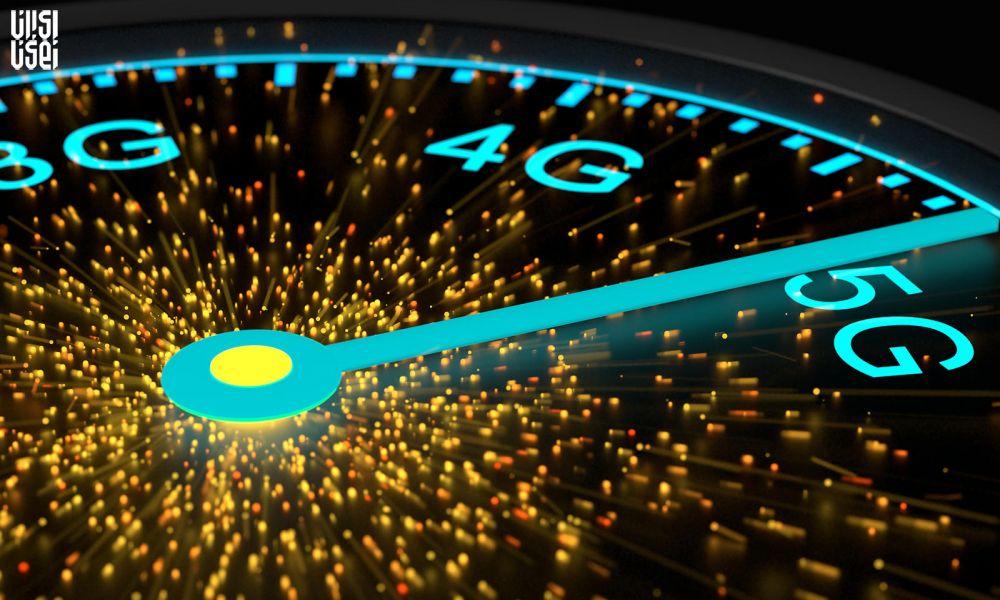 مزایای اینترنت 5G