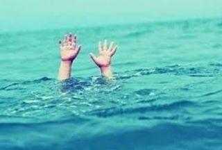 غرق شدن پسربچه 3ساله در دریاچه