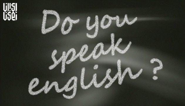 نقدی بر طرح حذف زبان انگلیسی از برنامه مدارس