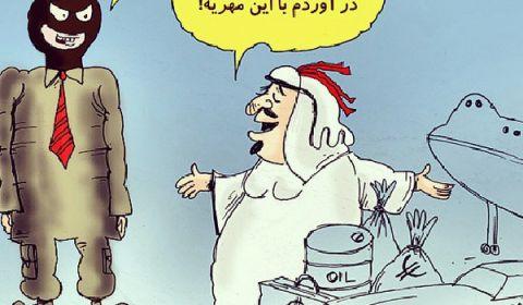 کاریکاتور جهاد نكاح در سوریه