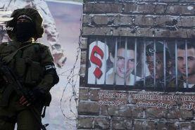 انتشار تصاویر اسرای نظامی رژیم صهیونیستی + فیلم