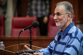 ارجاع پرونده نجفی به دادگاه