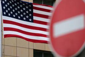 آمریکا 9 شهروند و یک نهاد ایرانی را تحریم کرد