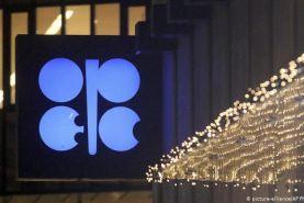 نشست اوپک برای جلوگیری از کاهش بیشتر قیمت نفت