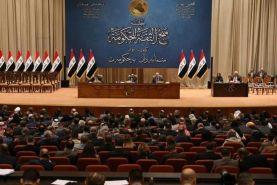 مجلس عراق به خروج نیروهای ائتلاف به رهبری آمریکا از این کشور رای داد
