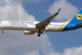 جعبه سیاه هواپیمای اکراینی به کیف منتقل می شود