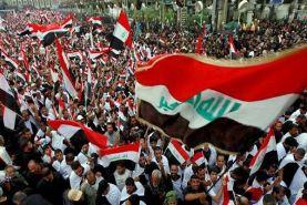 تظاهرات عراقی ها و پیام بیرون راندن آمریکا