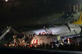 سانحه هواپیمای مسافربری ترکیه