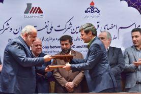 قرارداد توسعه میادین نفتی پارسی و پرنج امضا شد