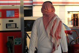 موج مخالفت مردم عربستان در شبکههای اجتماعی با افزایش قیمت بنزین