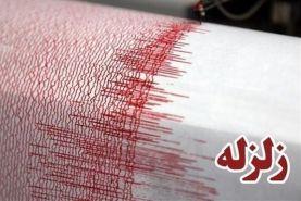 زلزله 5.7 ریشتری در شهرستان قطور آذربایجان غربی