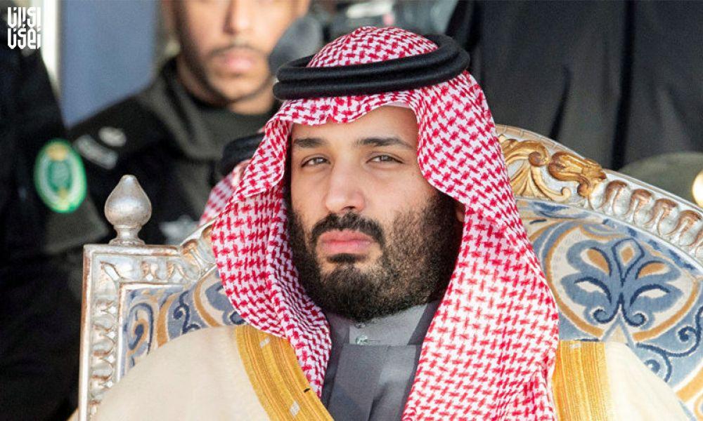 اعلام پادشاهی بن سلمان قبل از نشست گروه ۲۰
