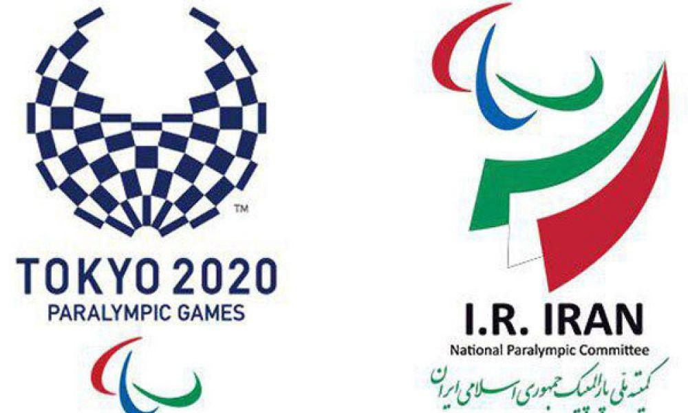 تاکید ژاپنی ها  به برگزاری به موقع پارالمپیک 2020