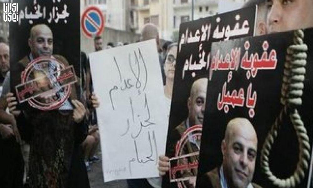 واکنش حزب الله لبنان به حکم آزادی جاسوس مشهور