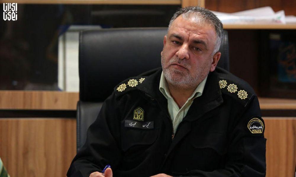 رییس پلیس پیشگیری تهران: در خانه بمانید