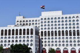 ارائه دو شکایتنامه جداگانه به سازمان ملل و شورای امنیت توسط عراق