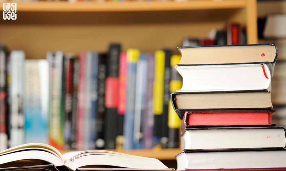 در خانه بمانیم و کتاب رایگان بخوانیم