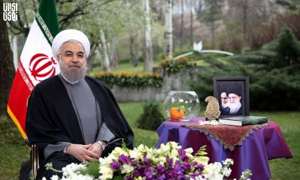 روحانی عید نوروز را به کشورهای داری تمدن نوروز تبریک گفت