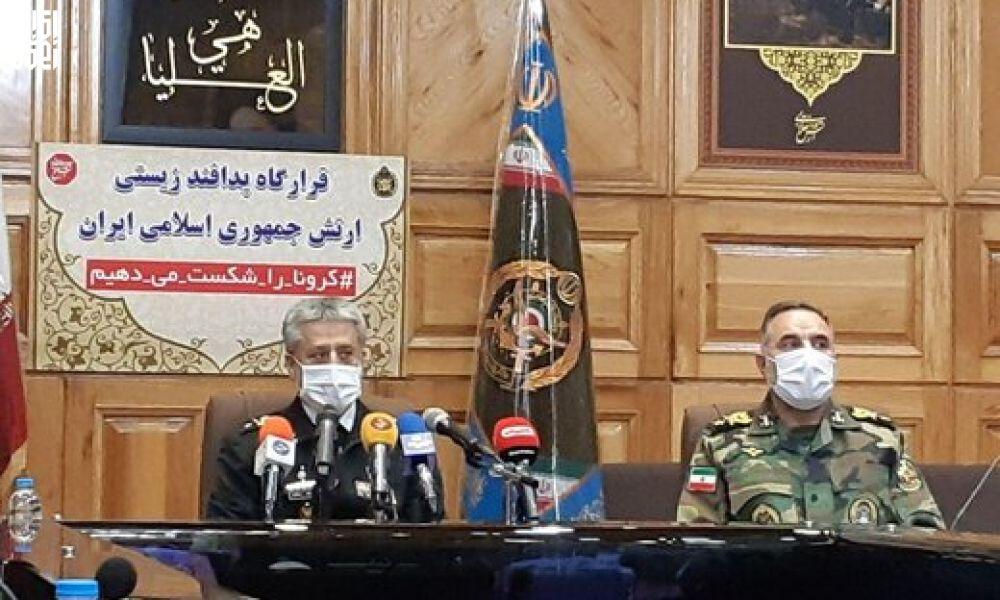 فرمان ستادکل نیروهای مسلح به ارتش برای رزمایش بیولوژیک