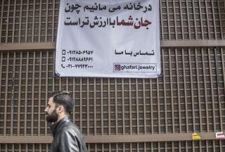 کرونا و تعطیلی مغازه ها در تهران