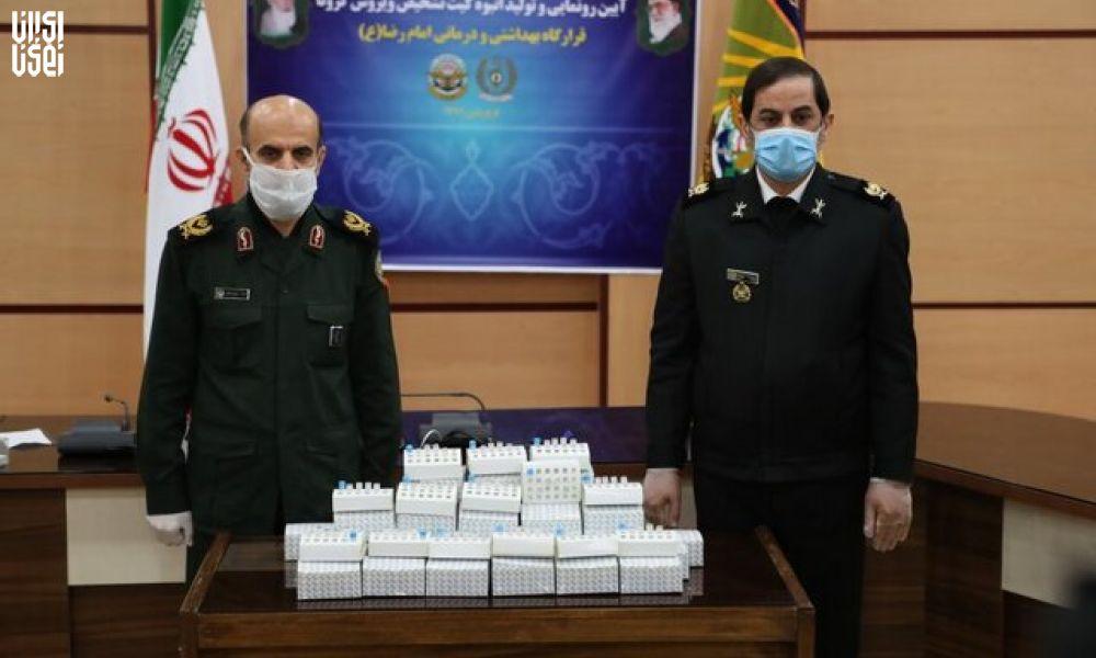 رونمایی از کیت های تشخیص کرونا توسط قرارگاه بهداشتی و درمانی امام رضا