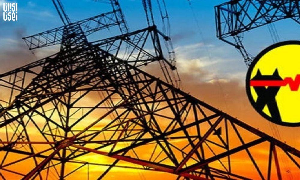 تکذیب  اعمال هر گونه تغییر در نحوه محاسبه قیمت برق توسط شرکت توانیر