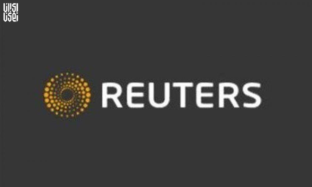تعلیق فعالیت خبرگزاری رویترز در عراق