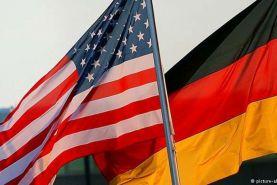 آلمان آمریکا را به دزدی دریایی متهم کرد.