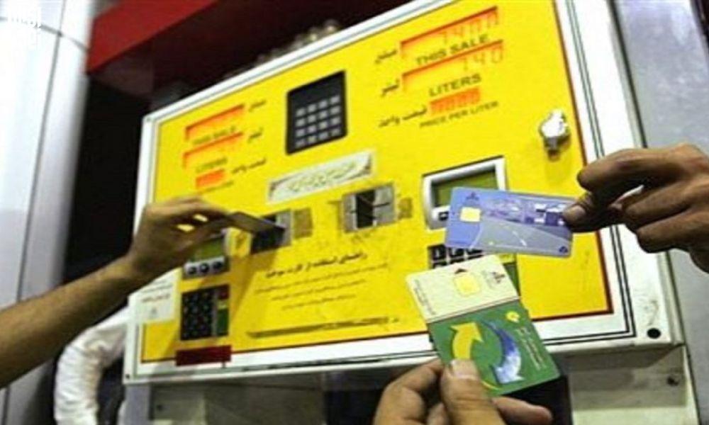 لزوم مصرف سهمیه موجود در کارت های سوخت برای دریافت سهمیه اردیبهشت ماه