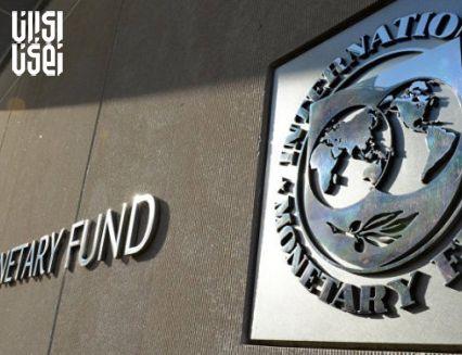 چرا نام ایران در فهرست دریافت تسهیلات از صندوق بین المللی پول نیست؟