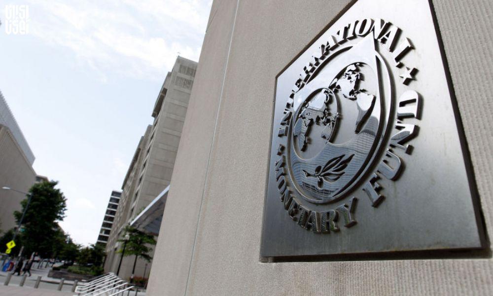 آمریکا مانع پرداخت وام صندوق بین المللی پول به ایران