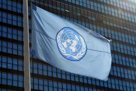 نامه مهم ایران به سازمان ملل متحد