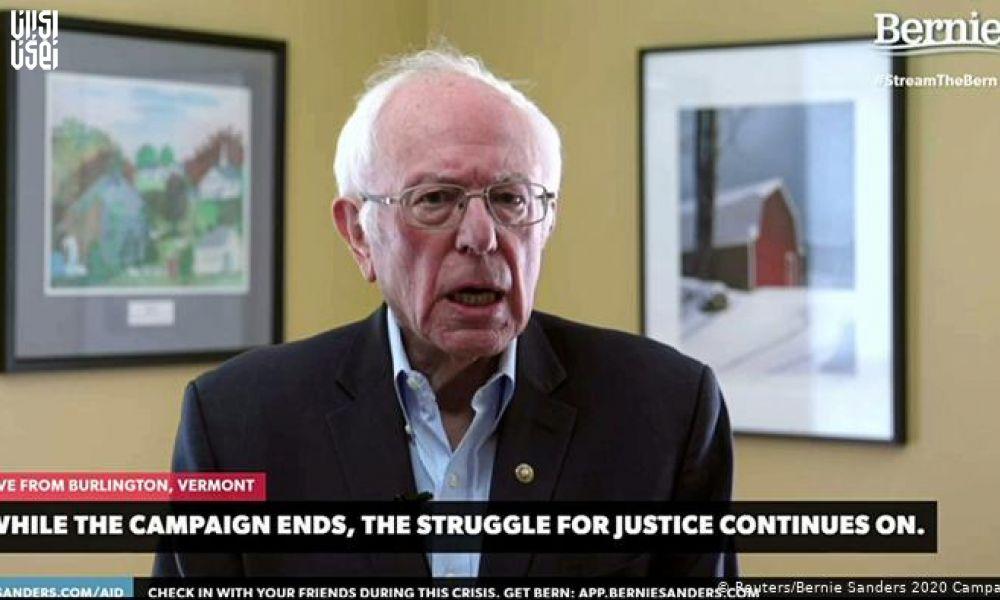 انصراف برنی سندرز از ادامه رقابت در انتخابات ریاست جمهوری آمریکا