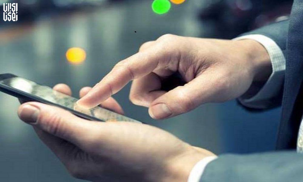 هشدار شرکت مخابرات در مورد پیامک های برنده شدن!