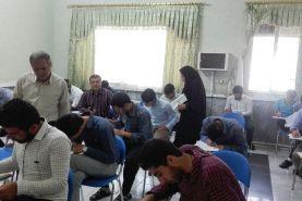 ابلاغ بخشنامه وزارت علوم پیرامون امتحانات پایان ترم