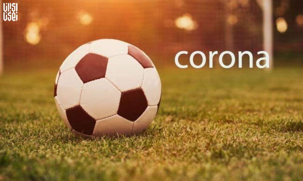 آینده مبهم لیگ برتر؛ تا آخر اردیبهشت مسابقات ورزشی تعطیل!