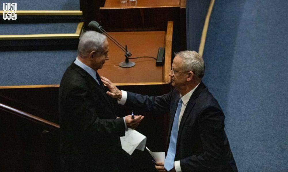 جلسه نتانیاهو و گانتز بینتیجه ماند