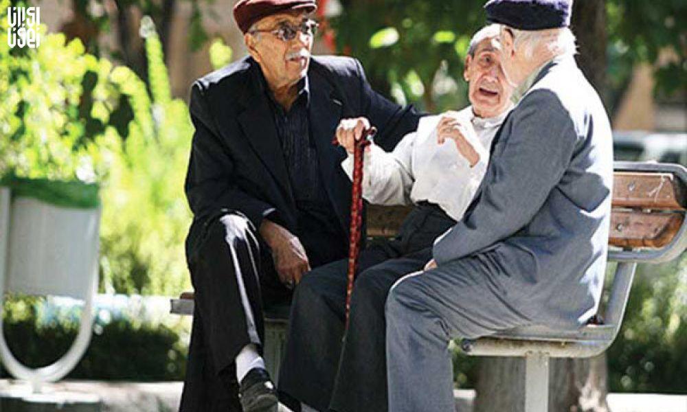 درخواست بازنشستگان تامین اجتماعی از روحانی