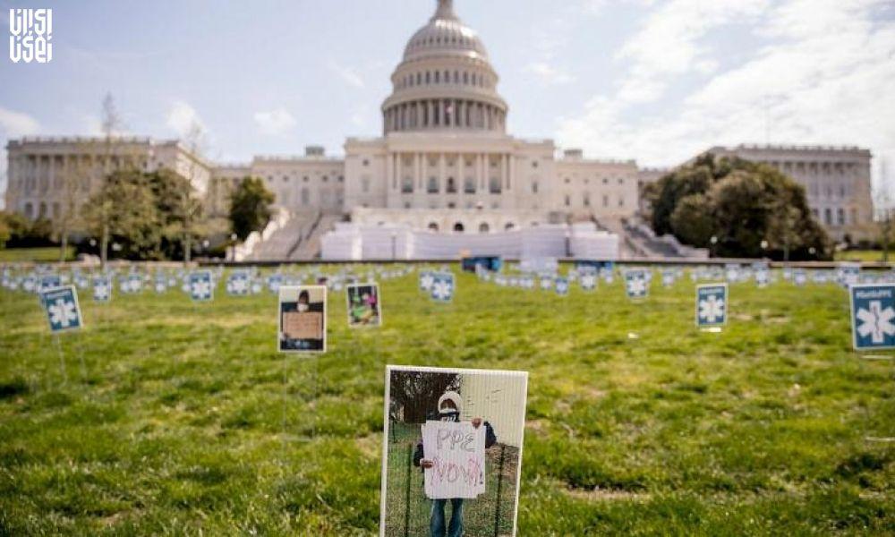 بیش از ۴۰ هزار قربانی کرونا در آمریکا