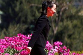 خواهر اون رهبر احتمالی و بعدی کره شمالی