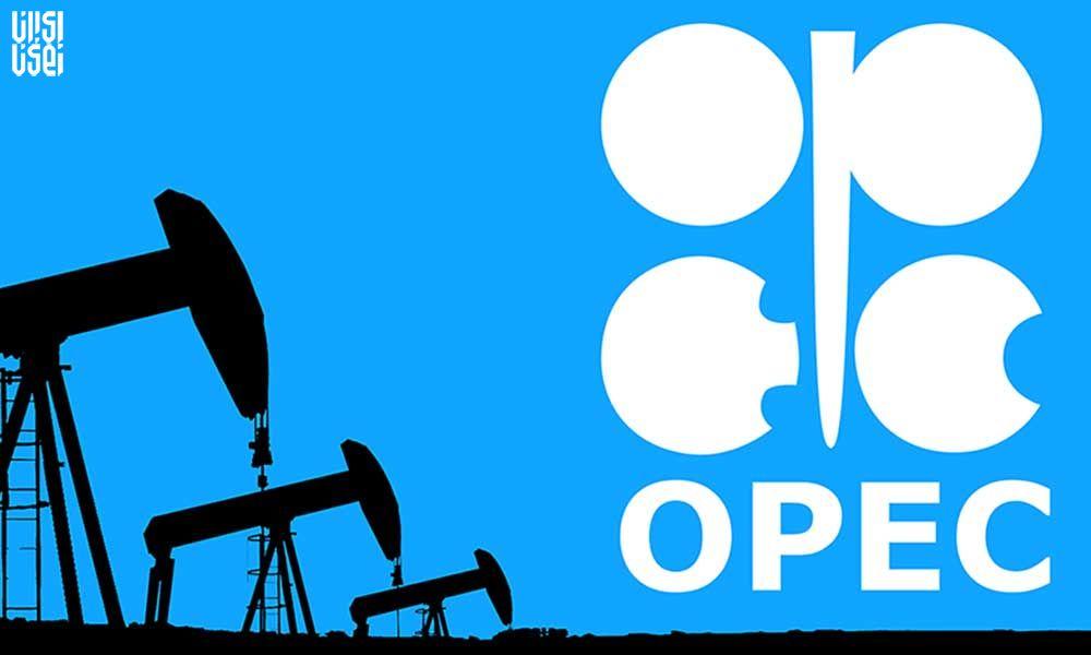 نشست غیررسمی وزیران نفت و انرژی اوپکپلاس با ویدئوکنفرانس