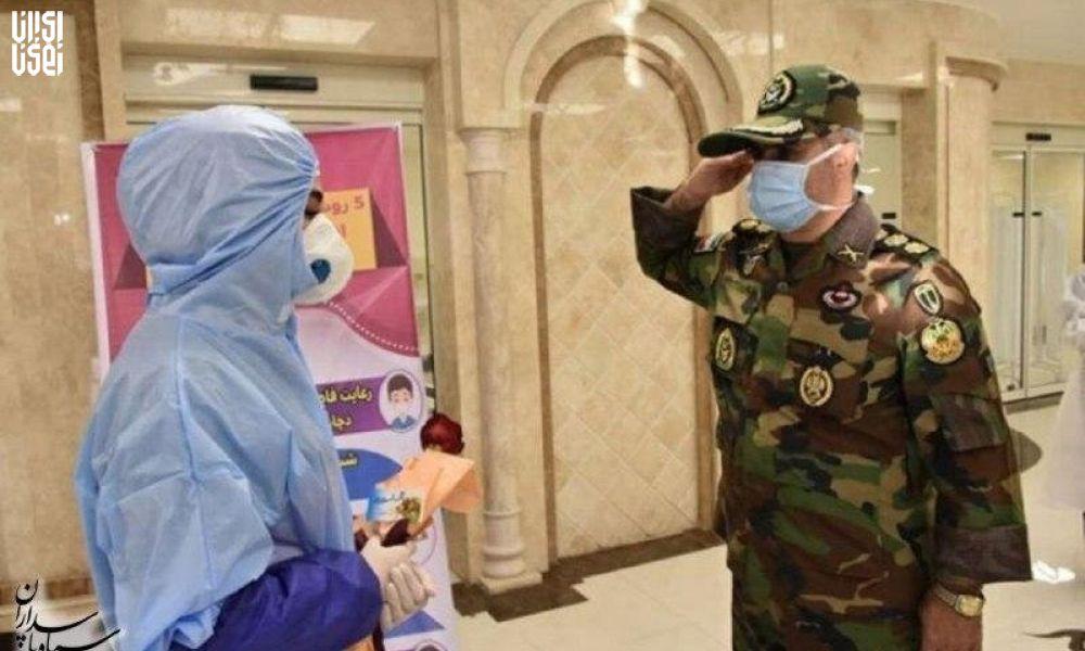 احترام نظامی فرمانده ارشد نیروی زمینی ارتش به پرستار بیماران کرونایی
