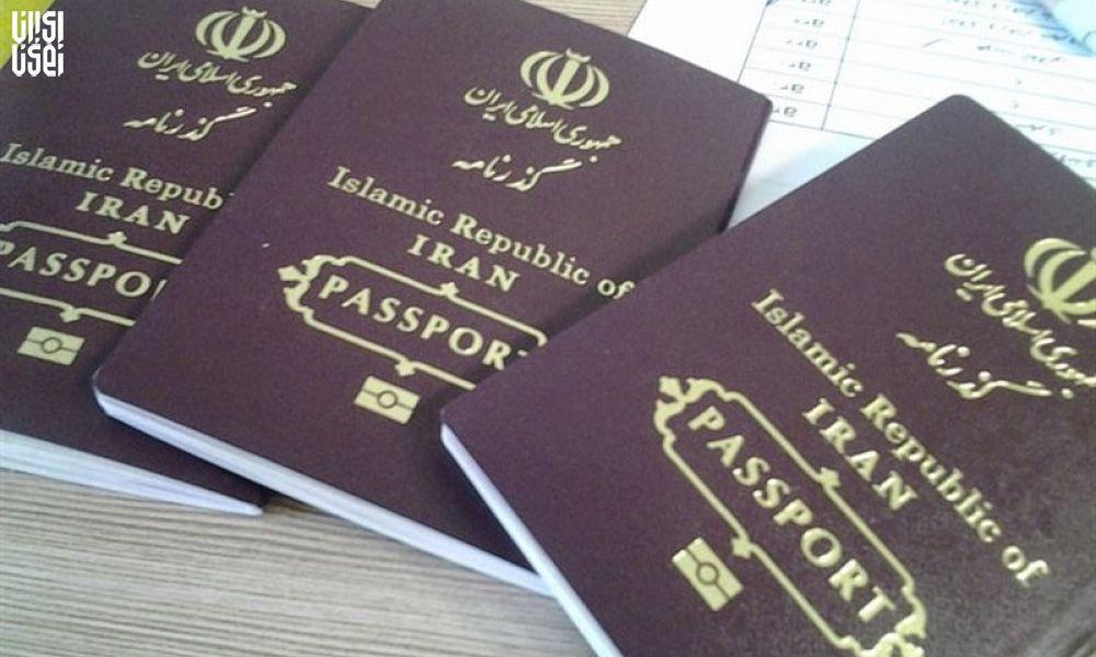 امکان ثبت غیرحضوری درخواست گذرنامه فراهم میشود