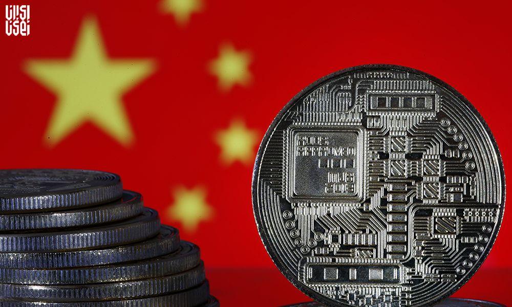 شروع به کار ارز دیجیتال ملی چین