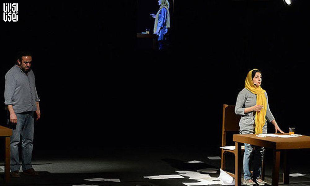 پخش اینترنتی «سالگشتگی» توسط کمپانی تئاتر آلمانی