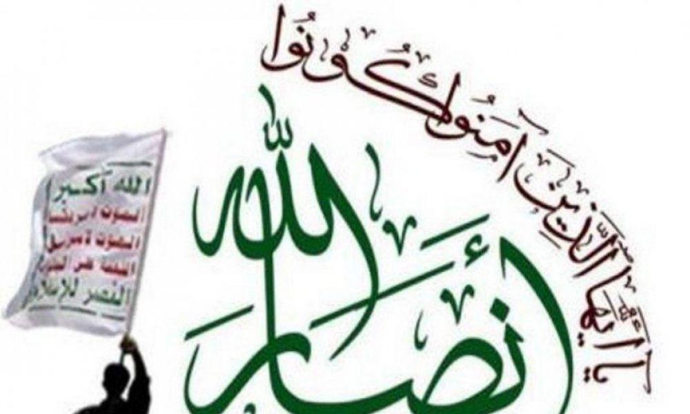 واکنش انصارالله به اعلام خودمختاری در جنوب یمن