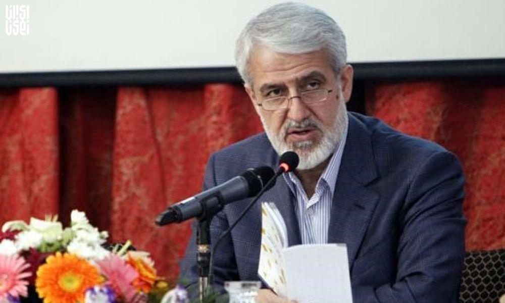 آغاز الکترونیکی شدن دادرسیها در دادگستری تهران