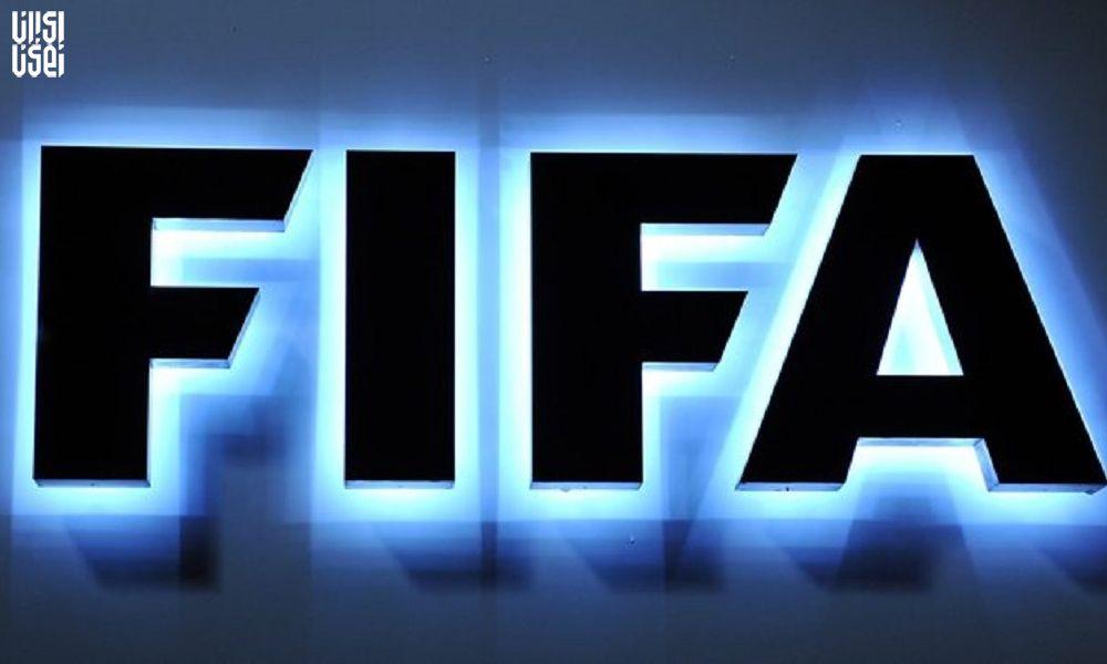 ارائه پیشنهاد تغییر تعداد تعویض بازیکن از طرف فیفا