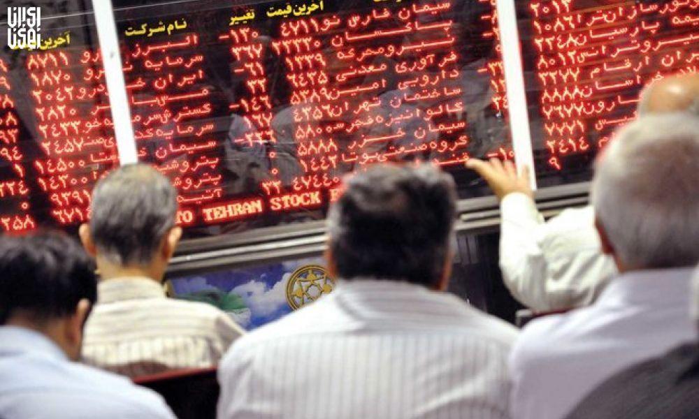 هیجان بورس و غفلت برخی سهامداران از اصول پایهای